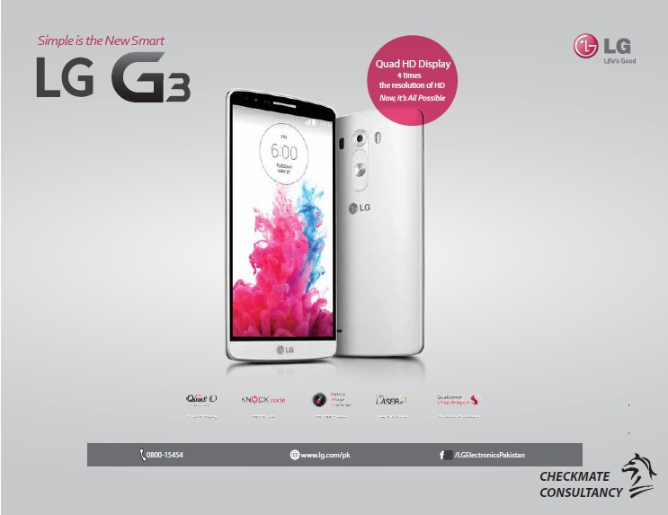 Pakistan Launch LG-G3 Mobile Phone